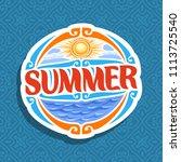 logo for summer season  round... | Shutterstock . vector #1113725540