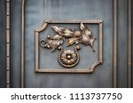 wrought iron gates  ornamental... | Shutterstock . vector #1113737750
