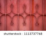 wrought iron gates  ornamental... | Shutterstock . vector #1113737768