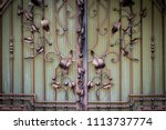 wrought iron gates  ornamental... | Shutterstock . vector #1113737774