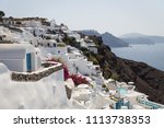 traditional white cliff side... | Shutterstock . vector #1113738353