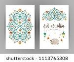 vector muslim holiday eid al... | Shutterstock .eps vector #1113765308