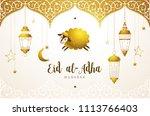 vector muslim holiday eid al... | Shutterstock .eps vector #1113766403