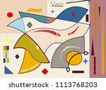 abstract  beige  background ... | Shutterstock .eps vector #1113768203