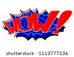 comic text speech. icon... | Shutterstock .eps vector #1113777236