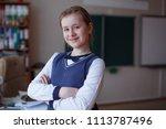 primary school student in... | Shutterstock . vector #1113787496