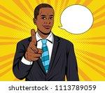 vector colorful pop art... | Shutterstock .eps vector #1113789059