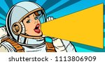 female astronaut is calling for ... | Shutterstock .eps vector #1113806909
