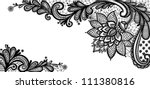 Black lace vector design. Old lace background, ornamental flowers. Floral background.