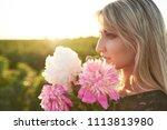 cute young blonde girl spends... | Shutterstock . vector #1113813980