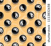 printable pattern with... | Shutterstock .eps vector #1113832658