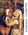 portrait of a beautiful blonde... | Shutterstock . vector #1113837554