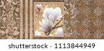 digital tiles design. colorful... | Shutterstock . vector #1113844949