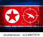 north korea military and flag... | Shutterstock . vector #1113847574