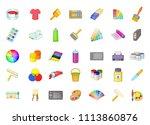 paint icon set. cartoon set of... | Shutterstock . vector #1113860876