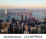 urban landscape in hong kong | Shutterstock . vector #1113879416