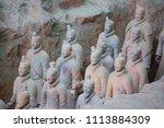 xian  china   october 8  2017 ... | Shutterstock . vector #1113884309