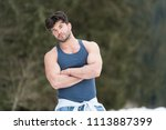 healthy young man standing...   Shutterstock . vector #1113887399
