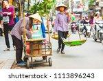 hanoi  vietnam   november 21 ... | Shutterstock . vector #1113896243