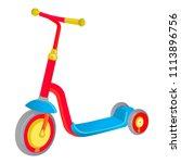 Roller Scooter For Children....