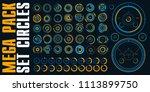 mega pack set blue circles...