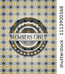 members only amembers only... | Shutterstock .eps vector #1113900368