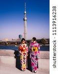 ladies in kimono  tokyo   Shutterstock . vector #1113916238