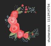 beautiful romantic crescent...   Shutterstock .eps vector #1113919754