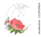 hand drawn vector illustration  ...   Shutterstock .eps vector #1113919814