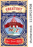 retro vintage circus carnival... | Shutterstock .eps vector #1113921908