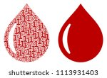 drop collage icon of zero and... | Shutterstock .eps vector #1113931403