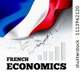 french economics vector... | Shutterstock .eps vector #1113962120