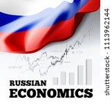 russian economics vector... | Shutterstock .eps vector #1113962144