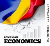 romanian economics vector... | Shutterstock .eps vector #1113962234