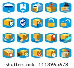 parcel care standard icon of... | Shutterstock .eps vector #1113965678