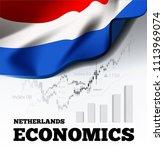 netherlands economics... | Shutterstock . vector #1113969074
