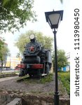 old locomotive   monument and... | Shutterstock . vector #1113980450