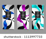set template for package or... | Shutterstock .eps vector #1113997733