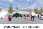 moscow   june 14  2018  people... | Shutterstock . vector #1114039880