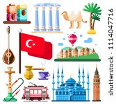 travel to turkey vector icons... | Shutterstock .eps vector #1114047716