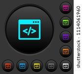 programming code in software... | Shutterstock .eps vector #1114061960