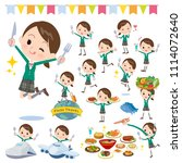 a set of school girl on food... | Shutterstock .eps vector #1114072640
