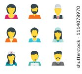 set of 9 simple editable icons... | Shutterstock .eps vector #1114078970