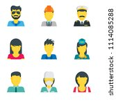 set of 9 simple editable icons... | Shutterstock .eps vector #1114085288