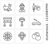 set of 9 simple editable icons... | Shutterstock .eps vector #1114085990
