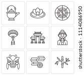 set of 9 simple editable icons... | Shutterstock .eps vector #1114086950