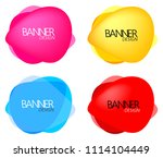 set of colorful bubble banners...   Shutterstock .eps vector #1114104449