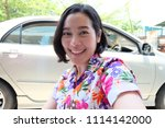 selfie asian woman  self... | Shutterstock . vector #1114142000