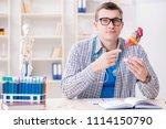 medical student studying heart... | Shutterstock . vector #1114150790
