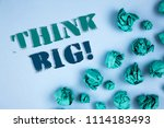 writing note showing think big... | Shutterstock . vector #1114183493